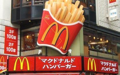 mcdonalds-japan